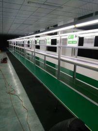 铝型材流水线 电子设备静电皮带流水线