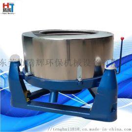 厦门厂家圆筒式离心脱水机工业配件甩干机 塑料脱水机
