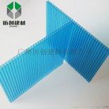 廣州花都6mm中空陽光板 陽光房 耐高溫 廠家熱銷