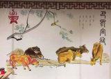 南京餐厅餐馆墙绘d 手绘壁画d1 川味中式装修