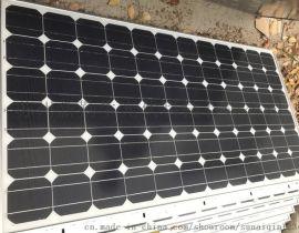 出售单晶硅太阳电池组件