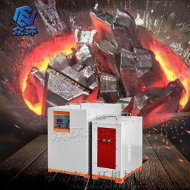 中频熔炼炉/小型中频熔炼炉/广州中频感应熔炼炉厂家