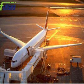 500kgs货物从深圳空运到美国纽约国际空运