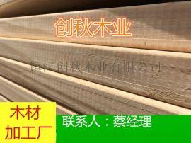 白松工程方木板材_建筑木方