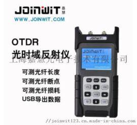 OTDR光时域反射仪JW3302B上海嘉慧