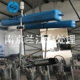南京蘭江推流曝氣機產品優點