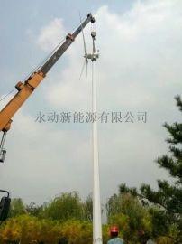 300w家用小型风力发电机太阳能风能发电系统
