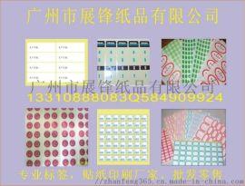 工厂制造(荔湾,越秀,海珠、天河不干胶标签贴纸