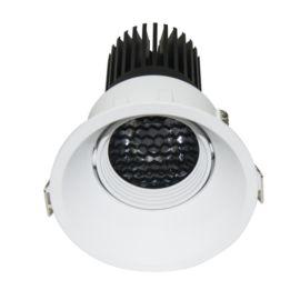 客厅节能天花灯 防雾LED天花灯