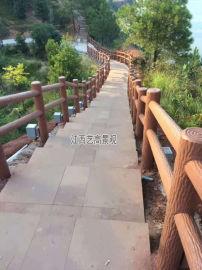 广东仿木栏杆工程图,梅州仿树皮围栏