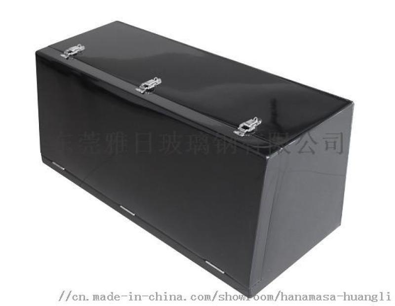 高强度防腐防水汽车玻璃钢工具箱 东莞玻璃钢工具箱