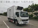 厂家直销东风多利卡冷藏车可送货上门低价销售
