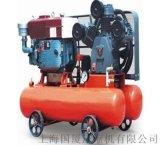 350公斤压力空压机__消防空气压缩机