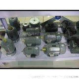 微型電機JX5614 單相60W小功率
