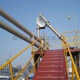 防尘颗粒管链输送机 直角拐弯管链提升机xy1