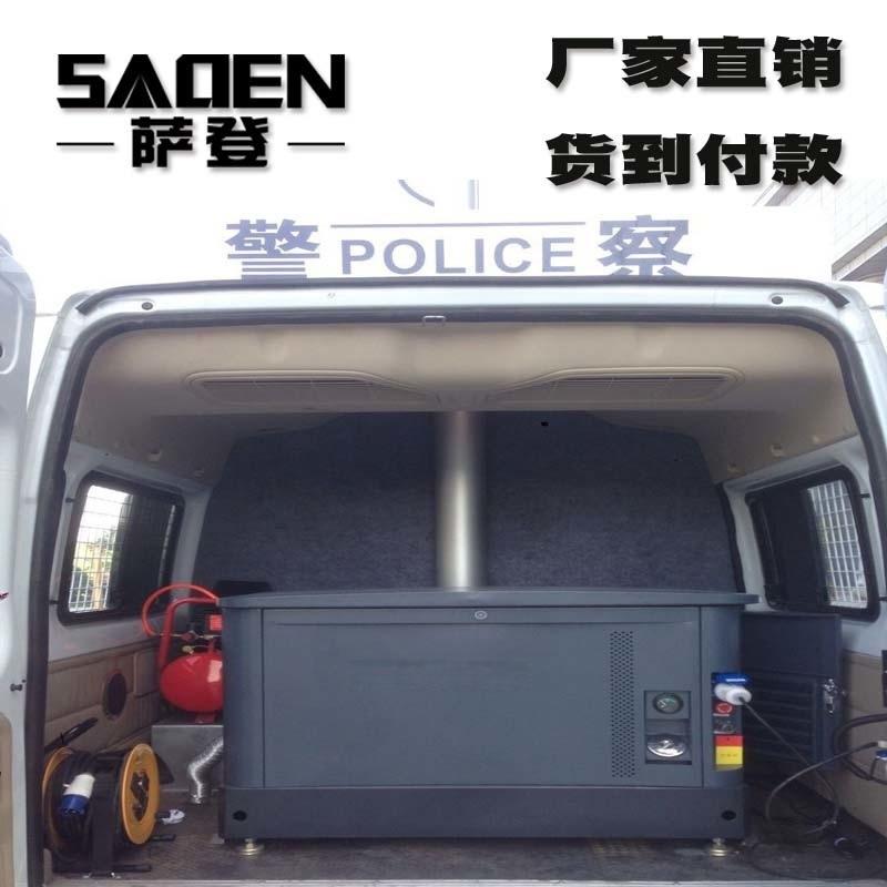 重慶15千瓦小型發電機經銷商