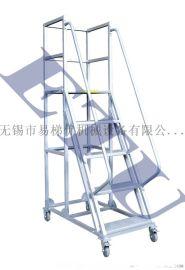 SL型钢制移动登高梯 重型加强型设计