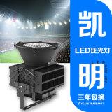 足球场500W球场灯 LED泛光灯投光灯500W