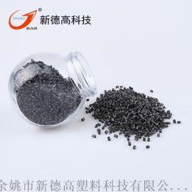 供应PA6超耐磨塑料,PA二硫化钼耐磨塑料