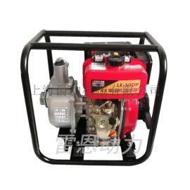 2寸柴油机自吸泵LE-50DP