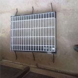 樓梯鋼格柵板 合肥玻璃鋼格柵 鋼格板安全交底