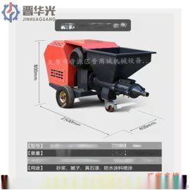 涂料石膏真石漆电动高压喷涂机上海双缸柱塞式防水涂料喷涂机操作简单