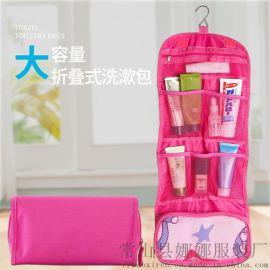 化妆包旅行家居用品卫浴洗漱包百货防尘袋收纳挂袋