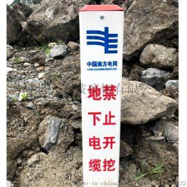 地下电缆玻璃钢标志桩通信光缆燃气管道警示地埋桩厂家