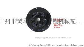 挖掘机配件联轴器小松PC200-7/8连接离合器片