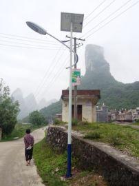 湖南长沙太阳能路灯生产厂家 LED庭院灯价格