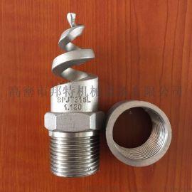 安装/吸收塔喷嘴/脱硫塔喷嘴/碳化硅螺旋喷嘴喷头/脱硫塔碳化硅喷嘴