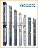 上海太平洋制泵 QJ型井用潛水泵是電機與水泵
