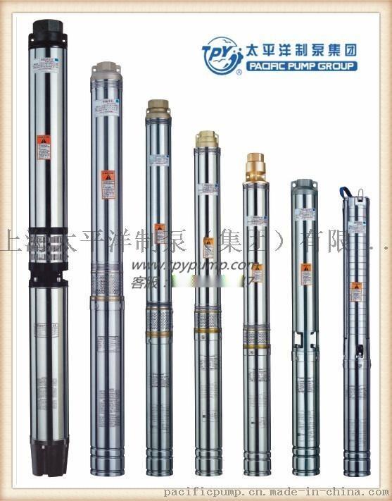 上海太平洋制泵 QJ型井用潜水泵是电机与水泵