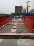 建筑工地洗车机 石场 洗车台作用 多少钱