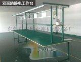 供应防静电工作台1.22*2.44M可订做维修工作台生产木板线