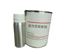 替代3M94替代品 底涂剂表面处理剂
