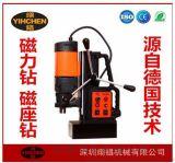 台湾翊锠磁力钻YC-28/S,磁吸电钻,可正反转调速攻牙