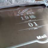 金屬腐蝕 蝕刻加工 銘牌標牌定做 不鏽鋼刻字廠 不鏽鋼腐蝕