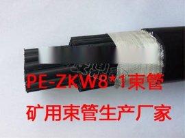 PE-ZKW8*1聚乙烯束管,矿用聚乙烯束管,束管厂家