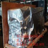(铝箔立体袋)苏州厂家供应南京地区铝箔立体袋,大型机械真空袋