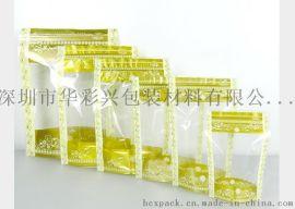 六款印黄**自立袋 自封袋 拉骨袋站立袋干货茶叶包装袋