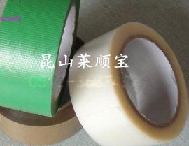 工业胶带 易撕编织胶带 高粘易撕胶带