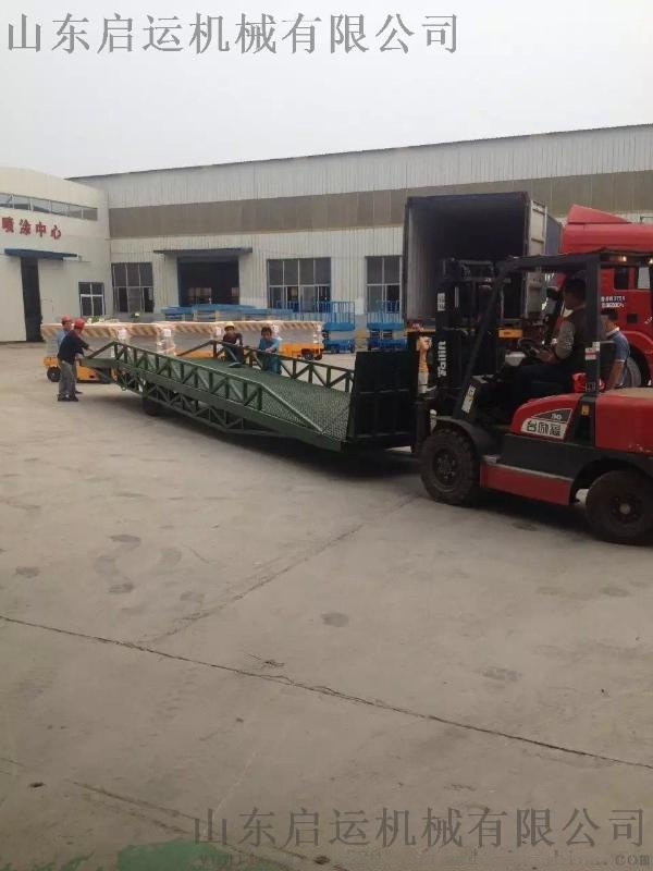 和田市 墨玉县  厂家直销 启运牌移动式登车桥 液压登车桥
