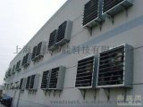 加工車間降溫設備 廠房降溫淨化設備