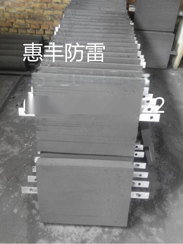 梅花形接地模块,石墨接地模块在南昌和九江的销售价格