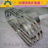 进口sus316不锈钢带304不锈钢冲压带涂层雕刻专用不锈钢带彩色不行带厂家
