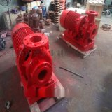 XBD-ISW卧式单级消防泵