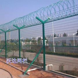 飞行区钢筋网围界 机场围界刀片刺圈网 机场护栏网
