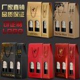 四川豪美箱包红酒盒纸盒葡萄酒包装盒子礼品盒纸袋手提酒袋单双支装新款可定制