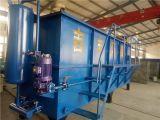 平流式溶氣氣浮機 食品污水處理成套設備